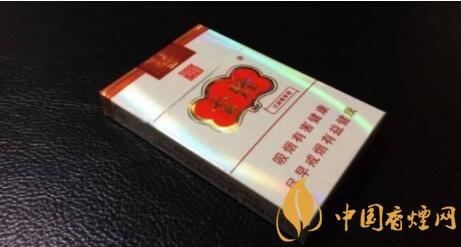 15块左右什么烟最好卖,十五块左右的烟有哪些