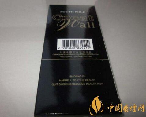 长城雪茄型香烟有哪些 五款15元左右雪茄烟介绍