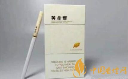 <strong>黄金叶好抽的5款细支烟推荐 最后一款性价比最高</strong>
