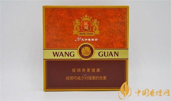 新人初品国产雪茄烟王冠迷你 醇香可人令人回味无穷