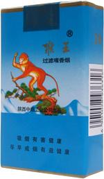 猴王(软蓝)香烟图片