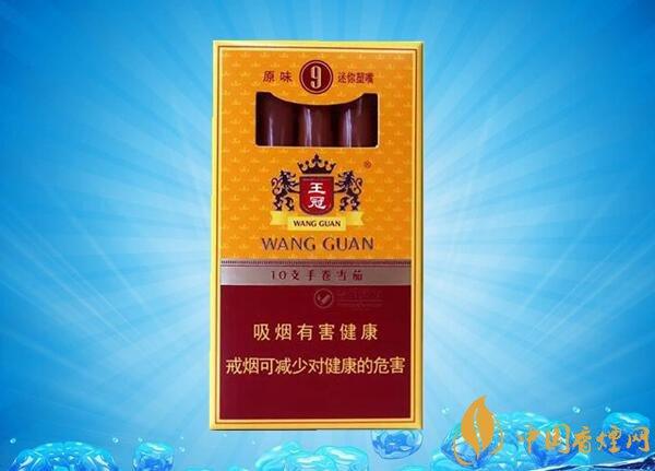 王冠雪茄(原味9号)价格表图 王冠原味9号多少钱