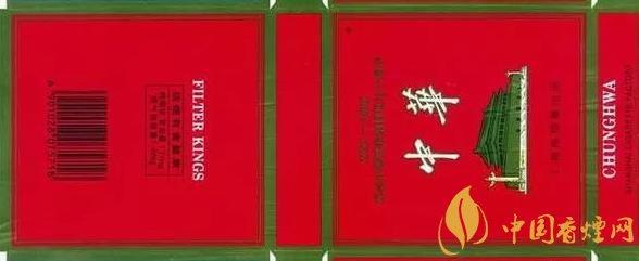 中华香烟的5种新版式,全部见过的烟民几乎很少