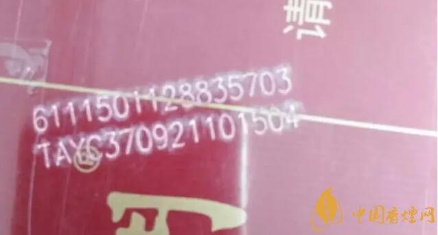 中国烟草条码查询号,香烟条码鉴别香烟真假