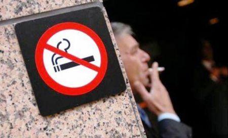 希腊允许在酒吧、俱乐部、赌场和彩票投注站吸烟