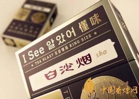 创意烟盒设计欣赏,七款套路妹子的烟盒包装(烟民福利)