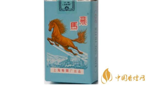 飞马香烟多少钱一包 飞马牌香烟价格表图大全