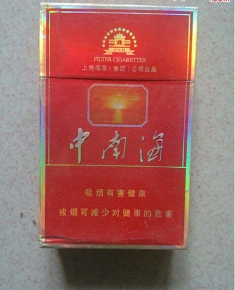 15元香烟价格表和图片,黄鹤楼(软蓝)最受欢迎