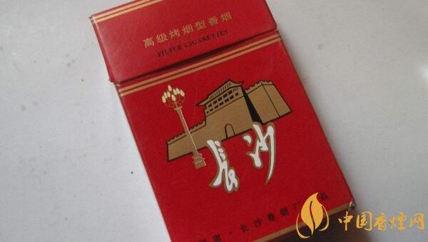 长沙牌香烟多少钱一包 长沙香烟价格表图片大全