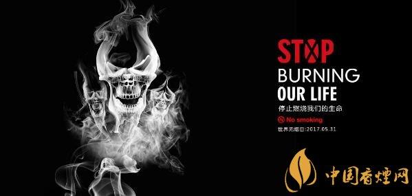 吸烟的危害性有哪些 如何减少吸烟的危害性
