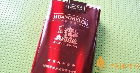 15元香烟四大天王 15元左右好抽的烟(4款)