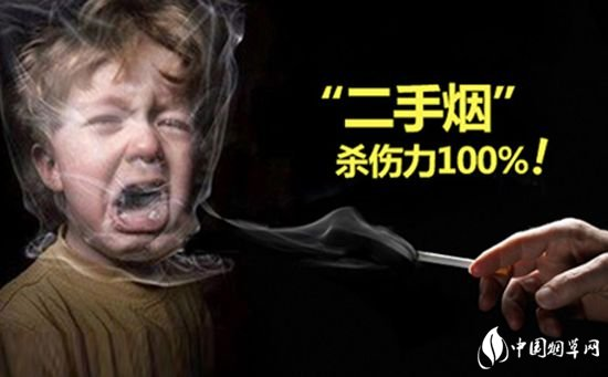 吸二手烟的危害有哪些 长期吸二手烟的危害不可忽视