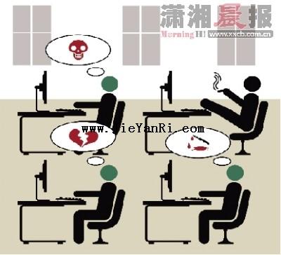 李国武代表建议:我省会场全面禁烟