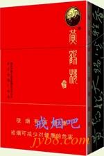 黄鹤楼(硬论道短)香烟价格表图