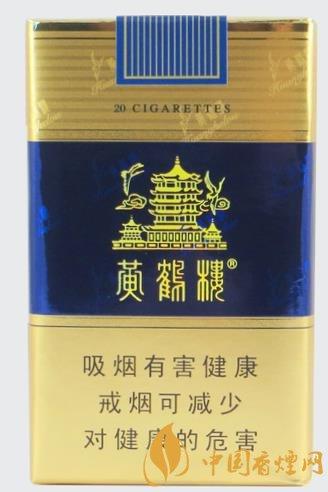 20元以下的香烟有哪些,这几款值得推荐!