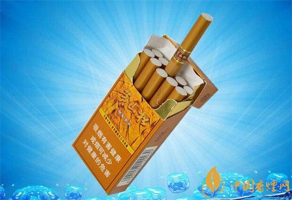 王冠雪茄(黄山松微型)价格表图 王冠黄山松微型雪茄多少钱