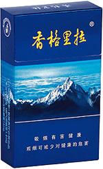 香格里拉(蓝卡)香烟