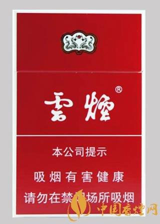 好抽价格亲民的口粮香烟推荐 这几款香烟的口感值得好评!