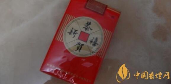 恭贺新禧香烟多少钱 恭贺新禧香烟价格表图(5款)