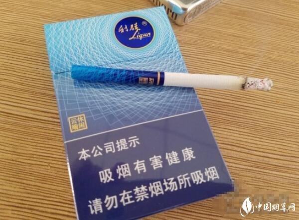 蓝利群香烟价格表图 蓝利群细支(休闲云端)多少钱一条(1000)