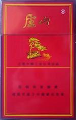 庐山(佳品)香烟