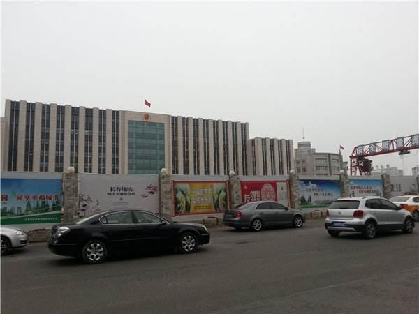 长春在欧亚广场举办控烟义诊活动