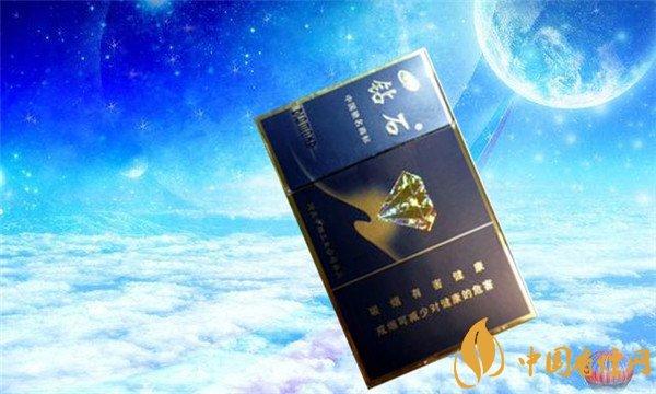 蓝钻石香烟价格表和图片 蓝钻石烟多少钱一包(第5款