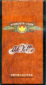 味美思(5支)香烟