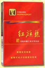 红旗渠(天行健)香烟