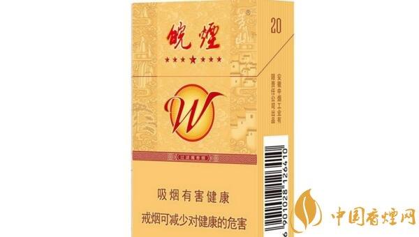 皖烟多少钱一包(七星最贵100元) 皖烟香烟价格表和图片大全(6款)