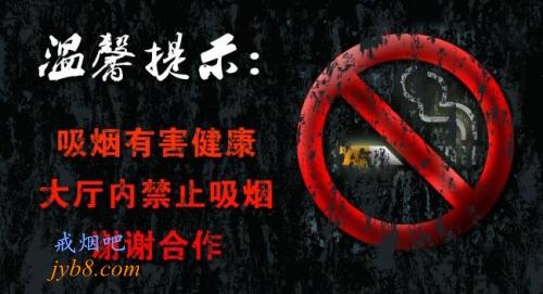 我们的禁烟目标:彻底消灭吸烟