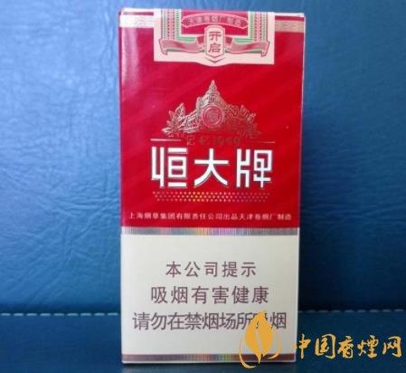 恒大记忆1949原始香烟包装,价格还是当年的30元一包