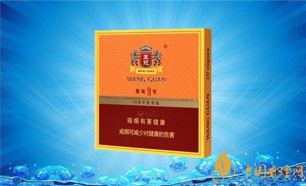 王冠雪茄(王冠原味9号)价格表图 纸盒装王冠原味9号多少钱