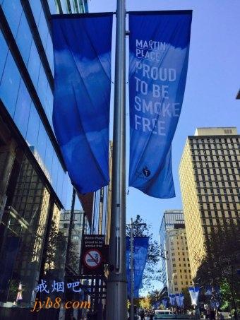 悉尼:调查发现人们希望在马丁广场禁烟,打算扩展