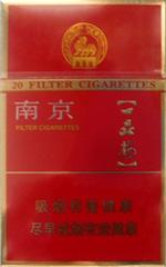 南京(红一品)香烟