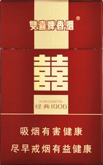 双喜(经典1906)