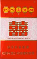红双喜(硬8mg)香烟