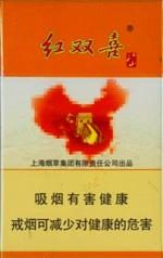 红双喜(江山精品)香烟