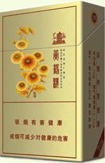 黄鹤楼(硬乐道)香烟