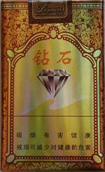 钻石(软如意)