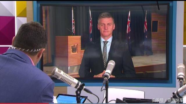 新西兰电子烟者望获财政补贴