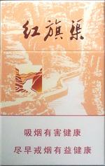 黄金叶(红旗渠·流金岁月)