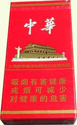 中华(硬10mg5支)