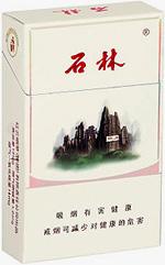 石林(白)香烟图片