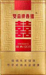 双喜(软金1906)香烟